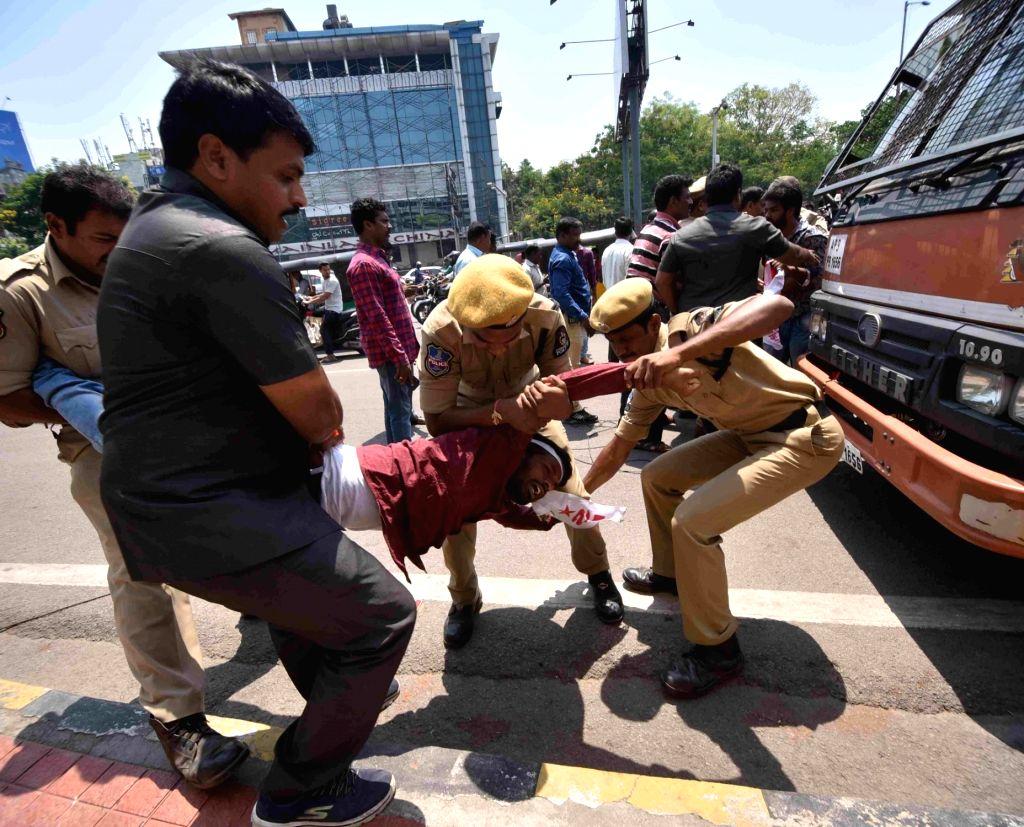 Students protesting against the Telangana State Board of Intermediate Education (TSBIE) over the alleged fudging of results, outside Telangana Chief Minister K. Chandrashekar Rao's ... - K. Chandrashekar Rao