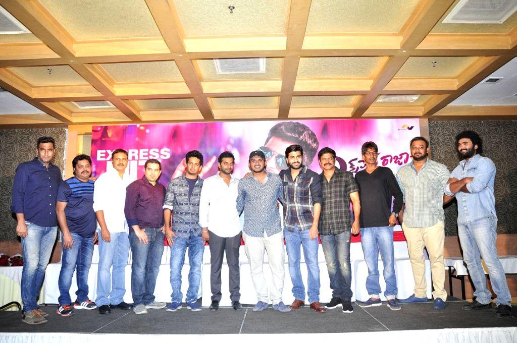 Success meet of Telugu film Express Raja.