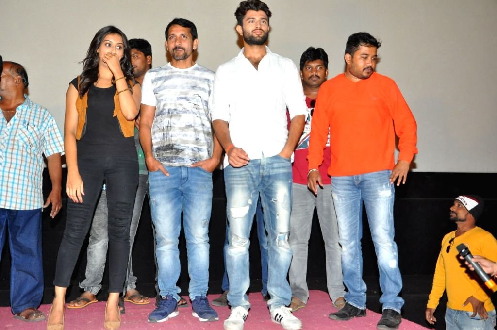 Success tour of Telugu film Dwaraka to Rajahmundry.