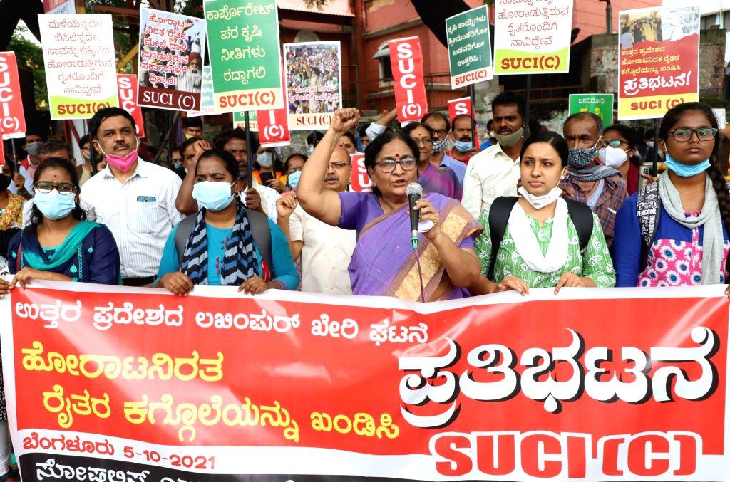 SUCI activists protesting against the Lakhimpur Kheri incident, in Bengaluru on Tuesday 5th October 2021 .(PHOTO:IANS/Dhananjay Yadav) - Dhananjay Yadav