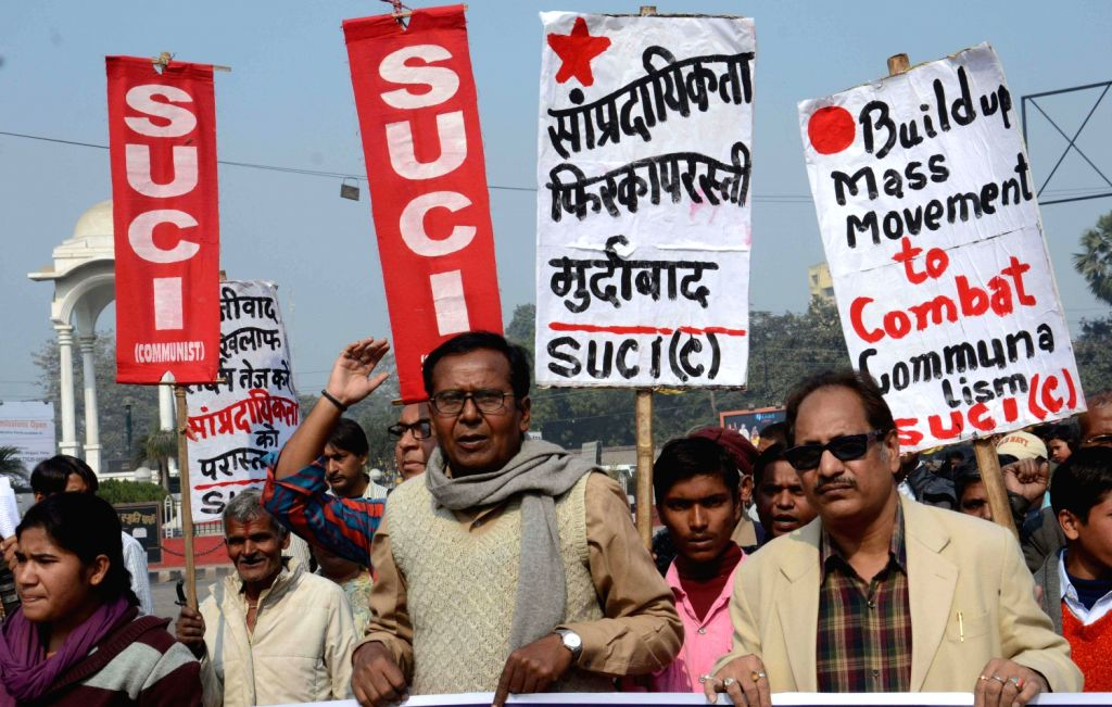 SUCI activists take out a rally on anti-communalism day in Patna on Dec.6, 2013.