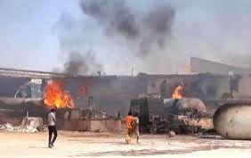 Sudan blast.