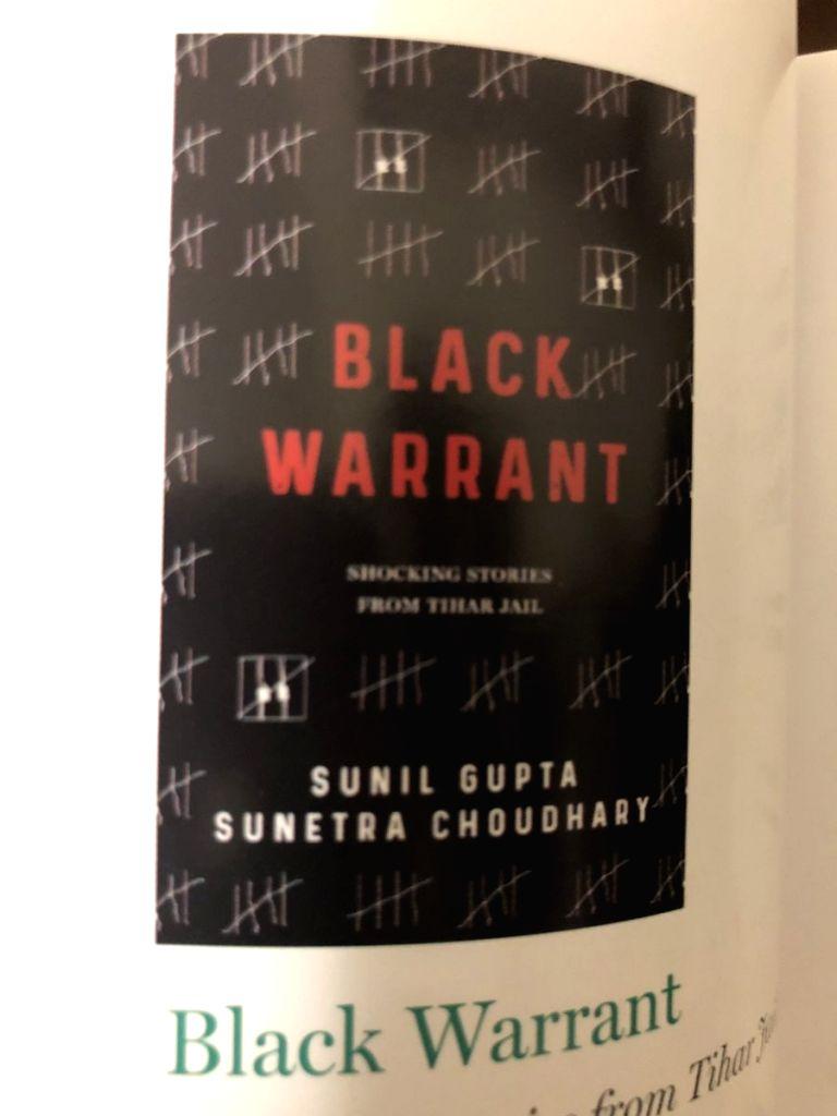 "Sunil Gupta's  book ""Black Warrant - Sunil Gupta"