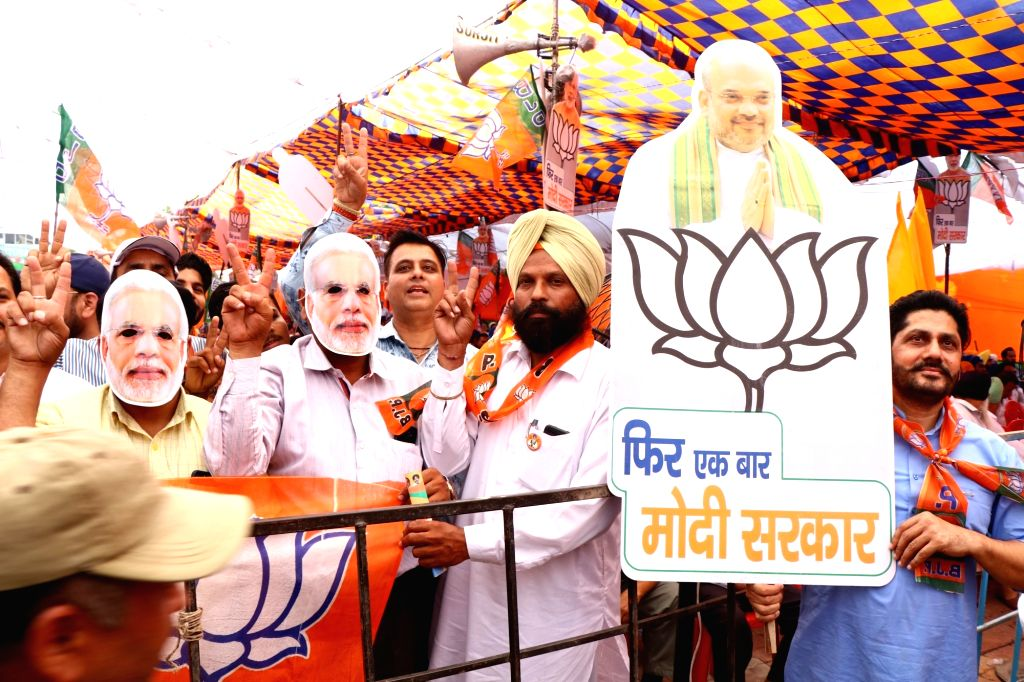 Supporters during BJP president Amit Shah's public rally ahead of the 2019 Lok Sabha elections, in Amritsar on May 12, 2019. - Amit Shah