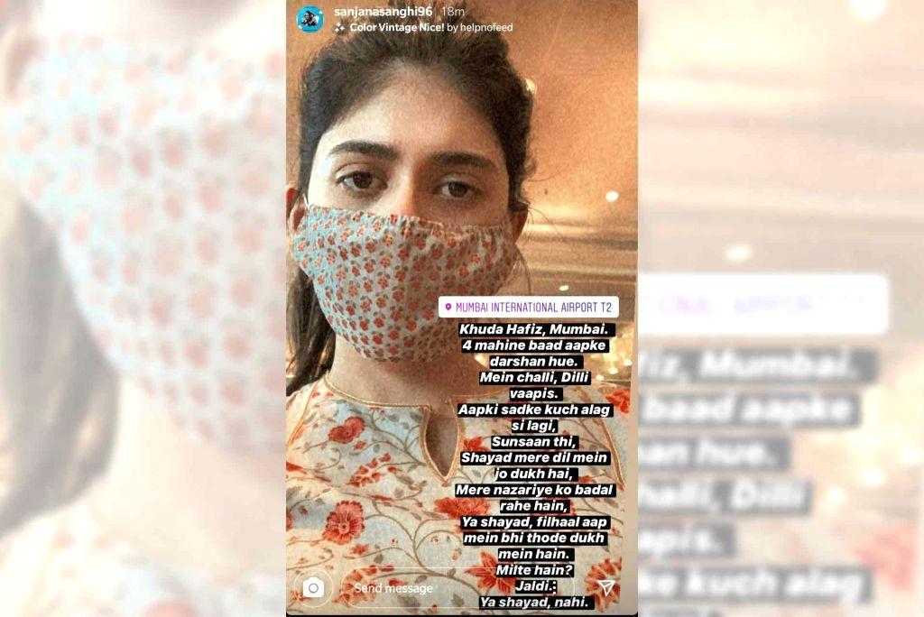 Sushant's 'Dil Bechara' co-star Sanjana pens cryptic ode to Mumbai.