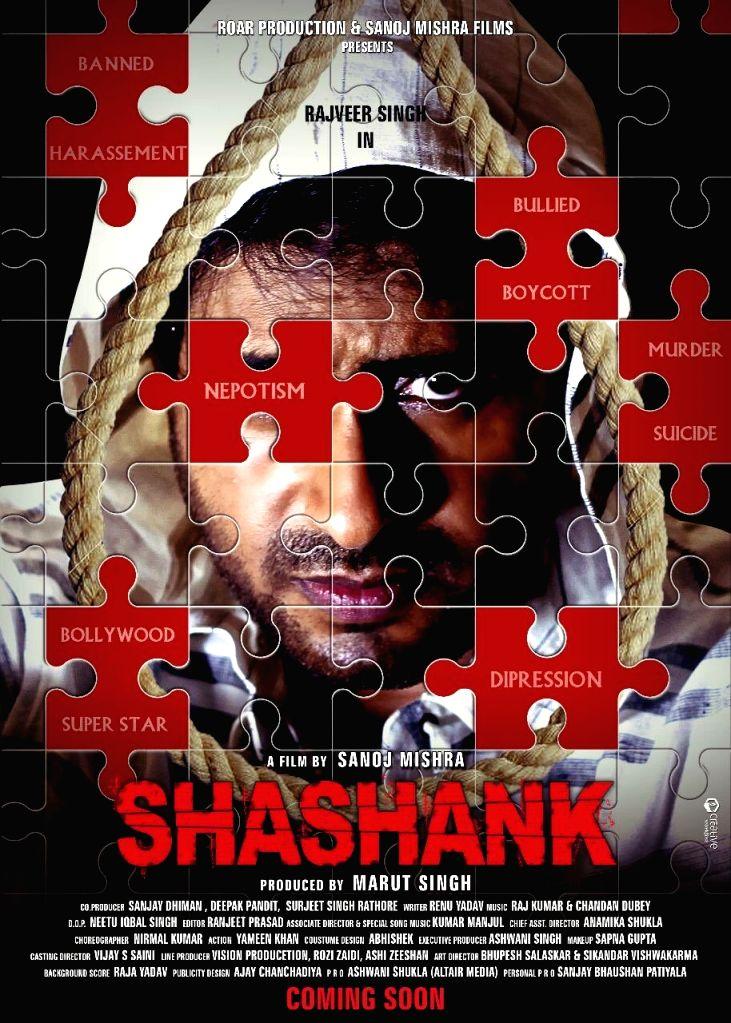 Sushant's sister calls for boycott of film co-produced by Surjeet Singh Rathore - Surjeet Singh Rathore