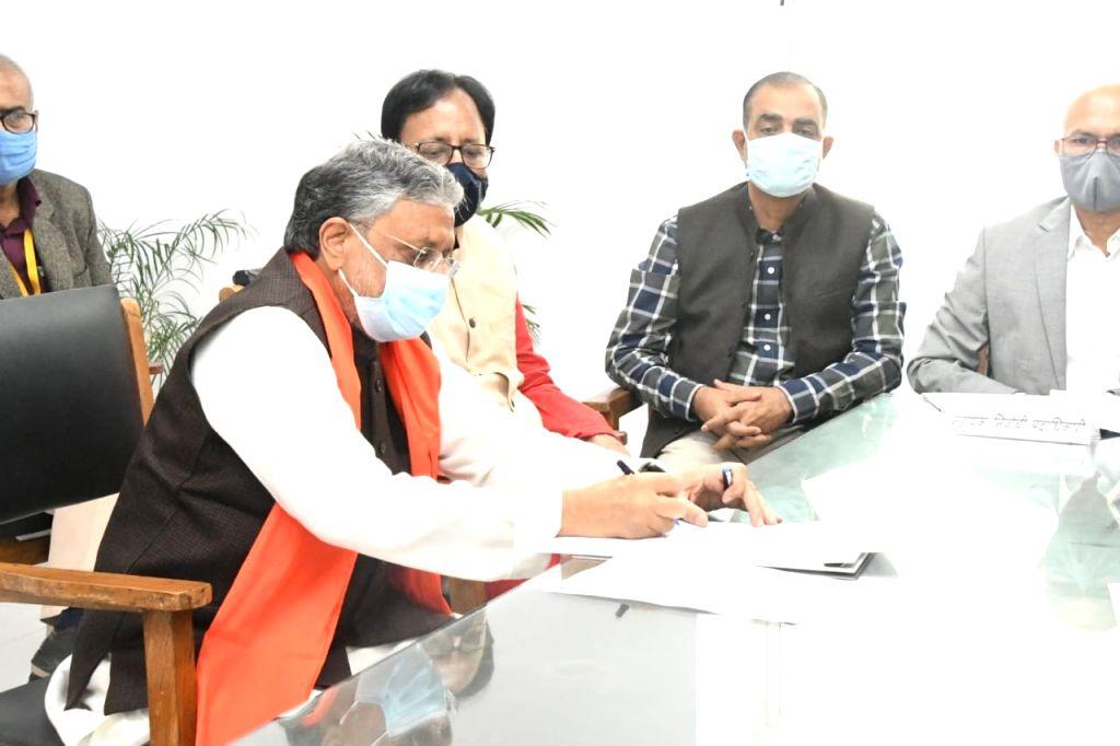 Sushil Kumar Modi - Sushil Kumar Modi