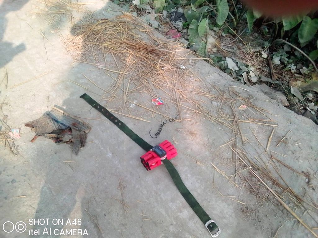 Suspected explosive found near the Mother Dairy plant in Motihari.