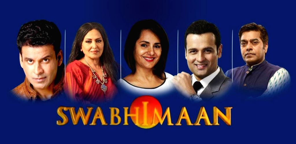 Swabhimaan' to return after 25 years
