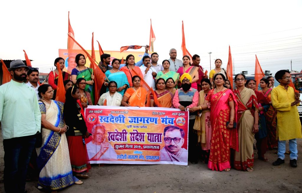 Swadeshi Jagaran Manch activists stage a demonstration demanding the boycott of Chinese and Pakistani products in India, in Prayagraj on March 10, 2019.