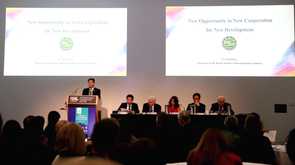 SYDNEY, Sept. 19, 2017 - President of the Silk Road Chamber of International Commerce (SRCIC) Lu Jianzhong (1st L, back) speaks at the 10th World Chambers Congress in Sydney, Australia, Sept. 19, ...