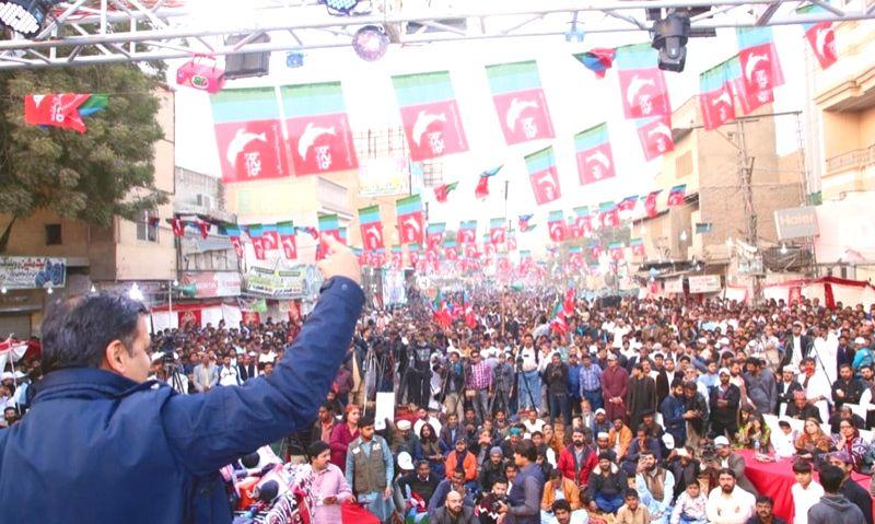 Syed Mustafa Kamal.