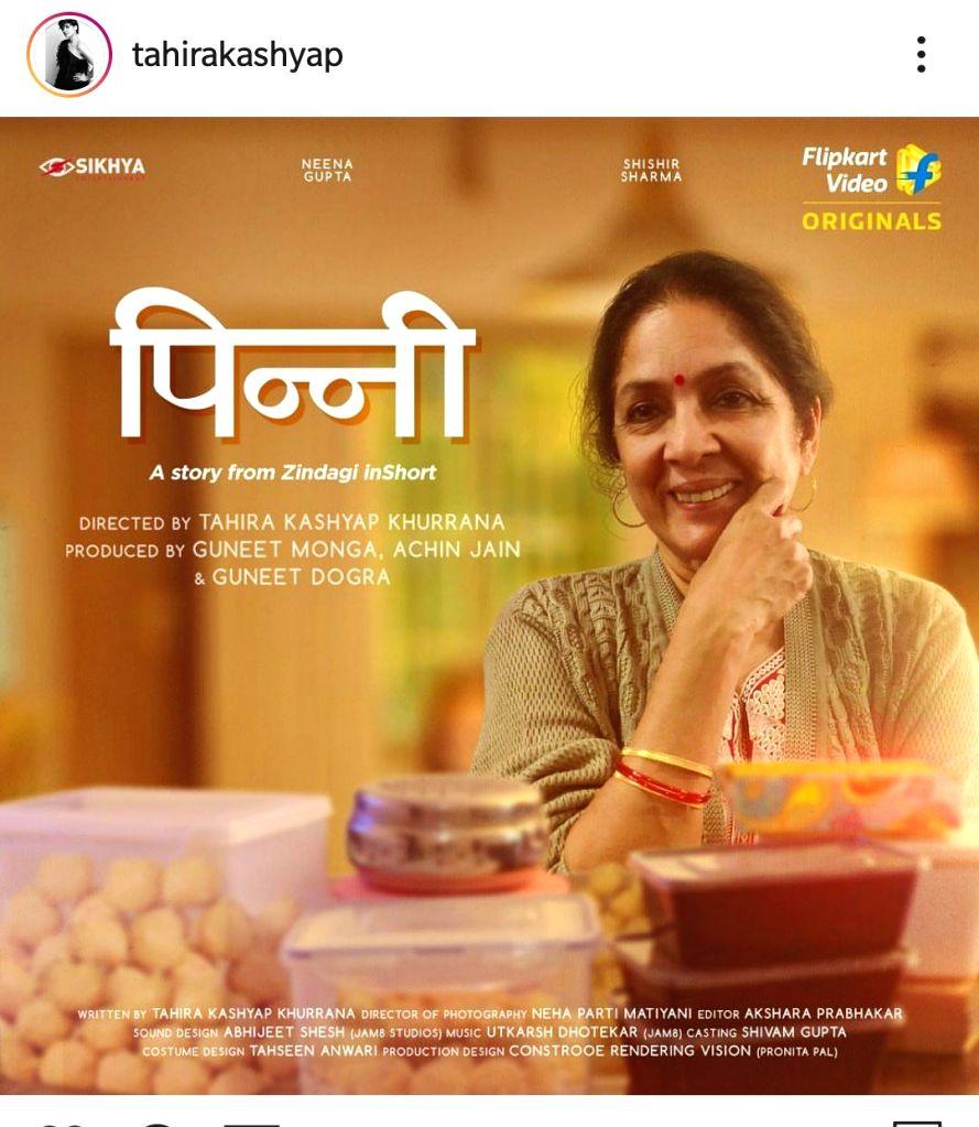 Tahira Kashyap in awe of Neena Gupta. - Tahira Kashyap and Neena Gupta