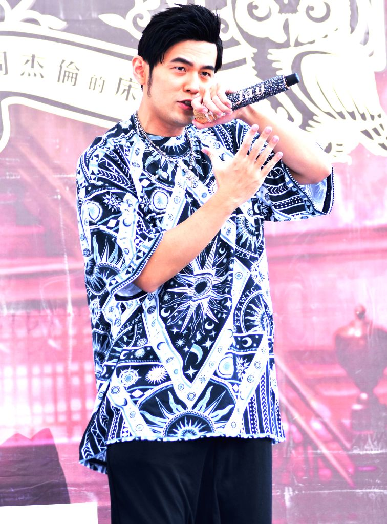 "TAIPEI, July 16, 2016 - Singer Jay Chou attends a promotion campaign for his new album ""Bedtime Stories"" in Taipei, southeast China's Taiwan, July 16, 2016. The album was released on June ..."