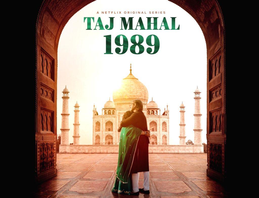 Taj Mahal 1989.