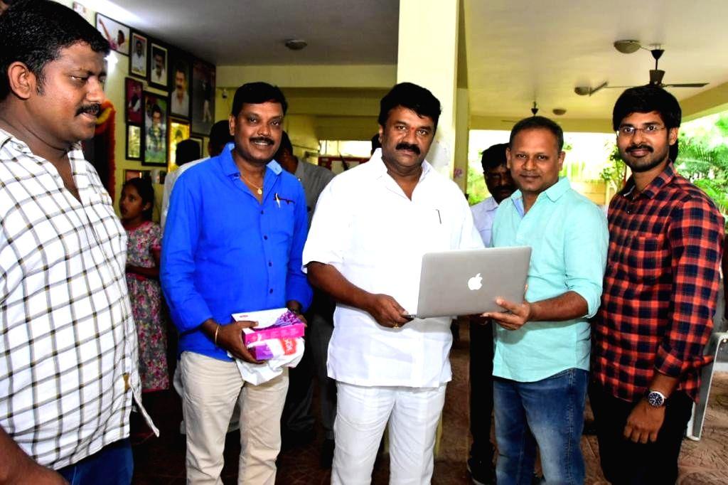 Talasani Srinivasa Yadav Released Samidha Movie Logo.