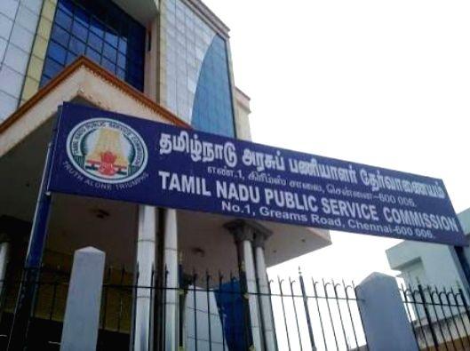 Tamil Nadu Public Service Commission (TNPSC).