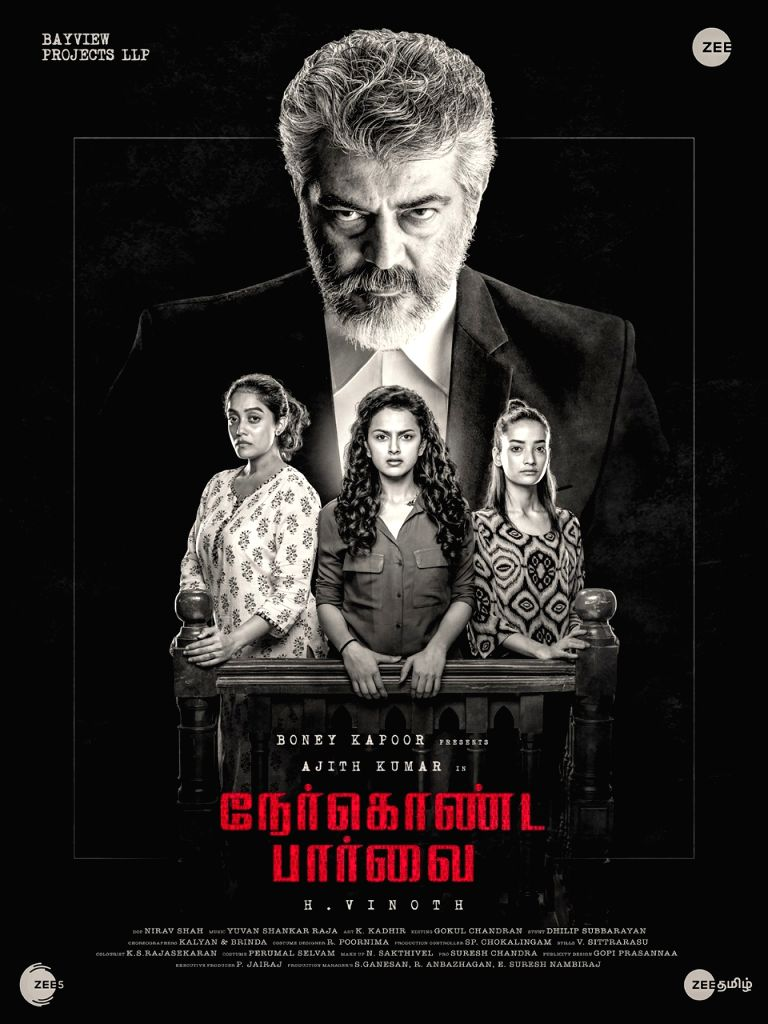 Tamil remake of Pink starring Ajith, Ner Konda Paarvai's first look out now.
