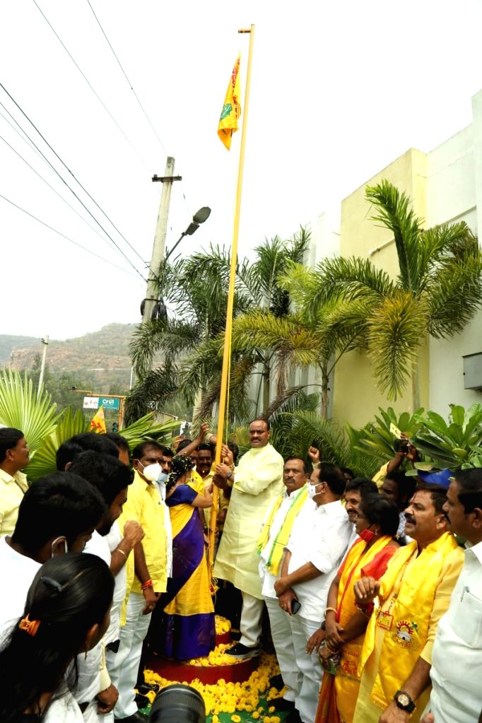 TDP leaders commemorate party's 40th anniversary