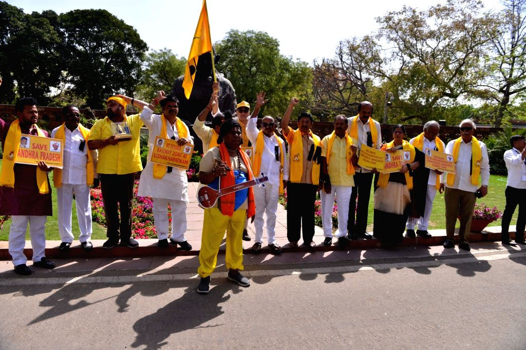 TDP MPs stage a demonstration to press for special status for Andhra Pradesh at Parliament in New Delhi on March 28, 2018.