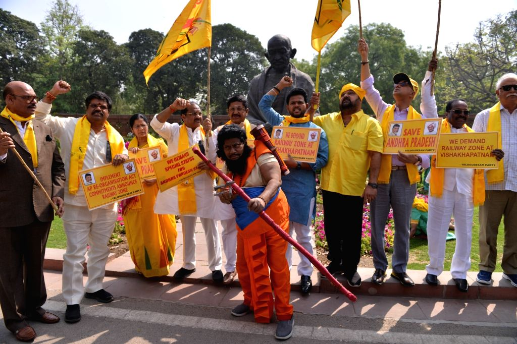 TDP MPs stage a demonstration to press for special status for Andhra Pradesh at Parliament in New Delhi, on April 2, 2018.