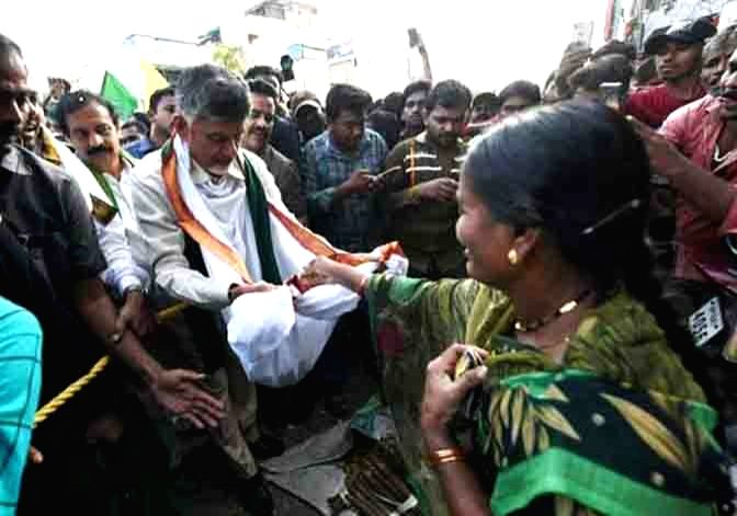 TDP President N. Chandrababu Naidu during a protest march against the Andhra Government's three-capital proposal for the state, in Krishna district on Jan 9, 2020. - N. Chandrababu Naidu