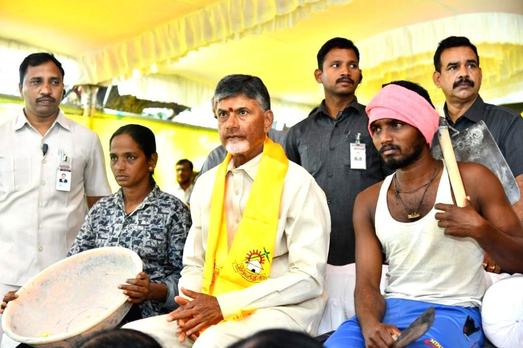 TDP President N. Chandrababu Naidu sits on a 12-hour-long fast over sand scarcity in Andhra Pradesh; in Vijayawada on Nov 14, 2019. Former Andhra Pradesh Chief Minister Naidu on Thursday ... - N. Chandrababu Naidu
