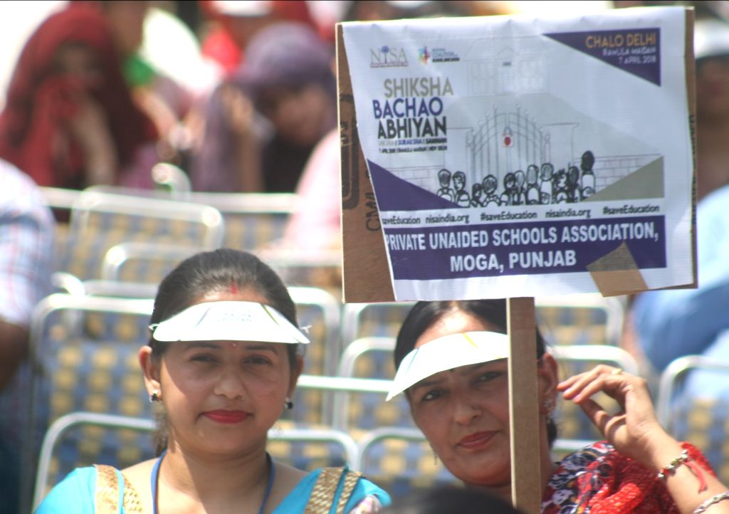 Teachers during Shiksha Bachao Abhiyan rally organised by National Independent School's Association (NISA), in New Delhi on April 7, 2018.