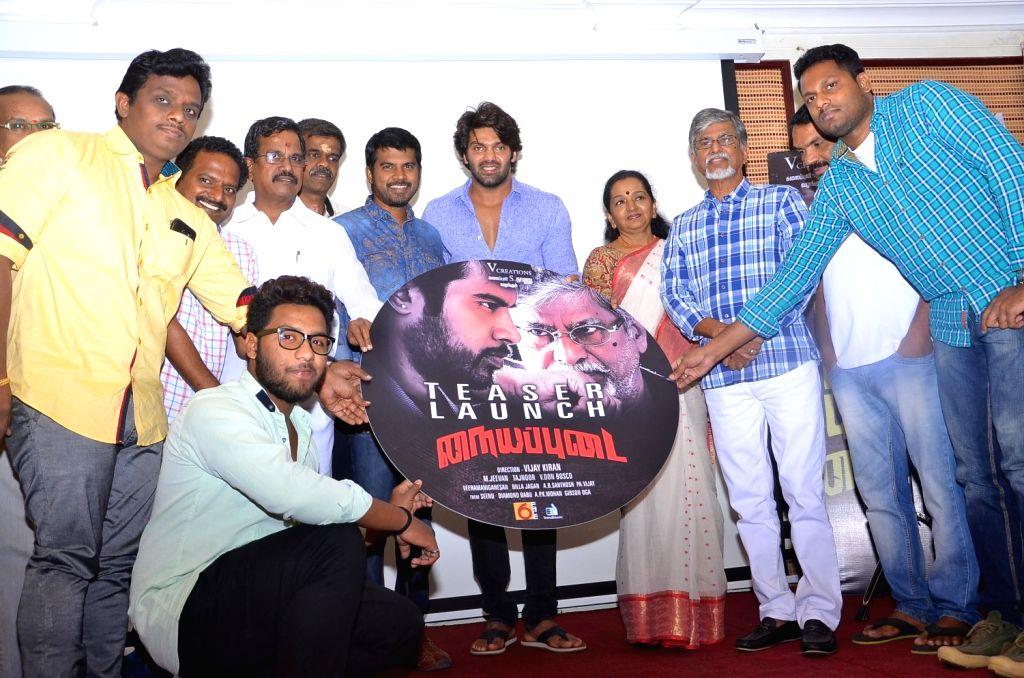 Teaser launch of Tamil film `Naiyapudai`