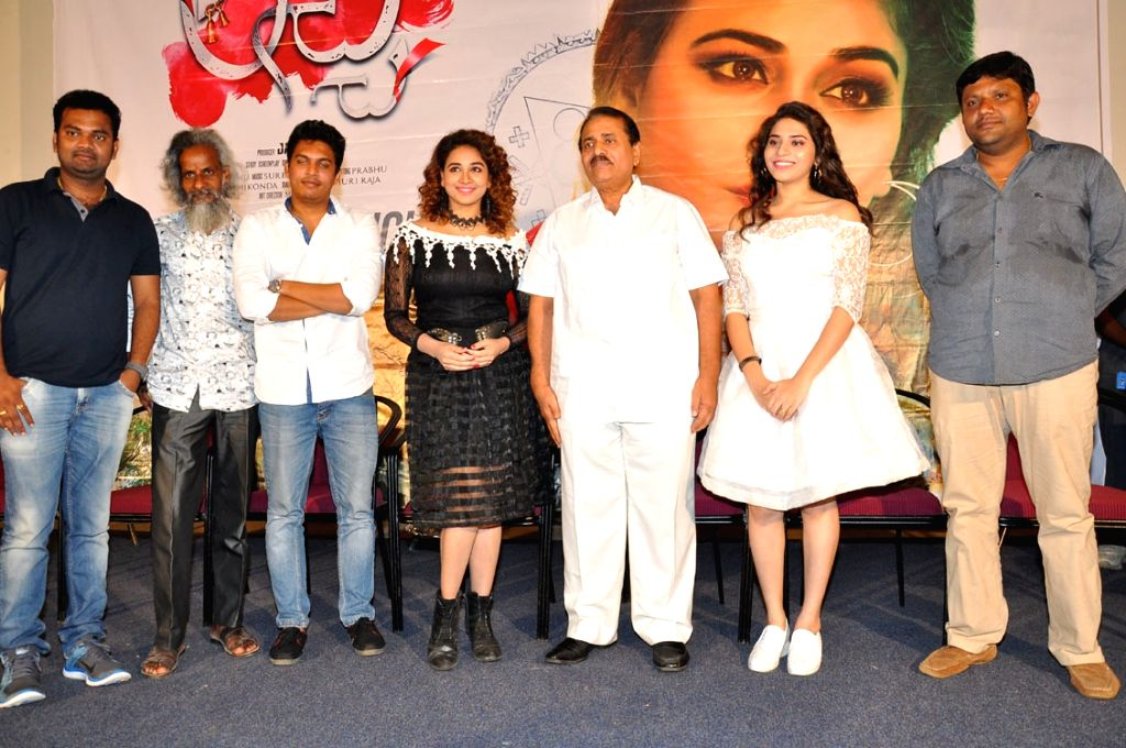 Teaser launch of Telugu film Lachi in Hyderabad on Sept. 11, 2016.