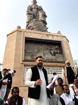 Tejashwi Yadav at Gandhi Maidan Patna - Tejashwi Yadav