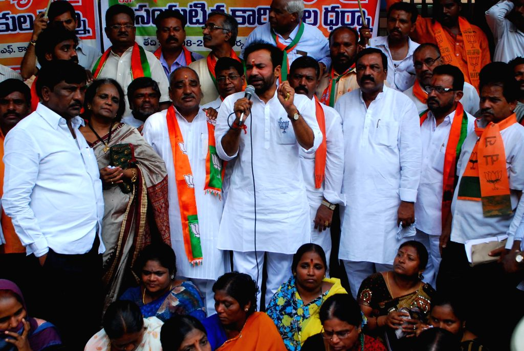 Telangana BJP chief G. Kishan Reddy addresses during a demonstration in Hyderabad on Aug 25, 2014. - G. Kishan Reddy