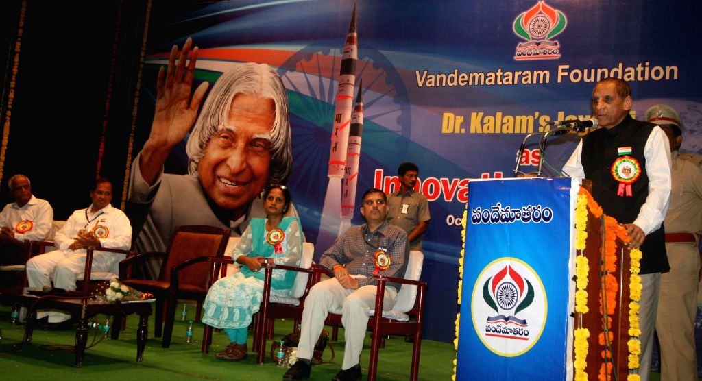 Telangana Governor ESL Narasimhan during a programme organised on the 84th birth anniversary of former President of India Dr A P J Abdul Kalam in Hyderabad, on Oct 15, 2015.