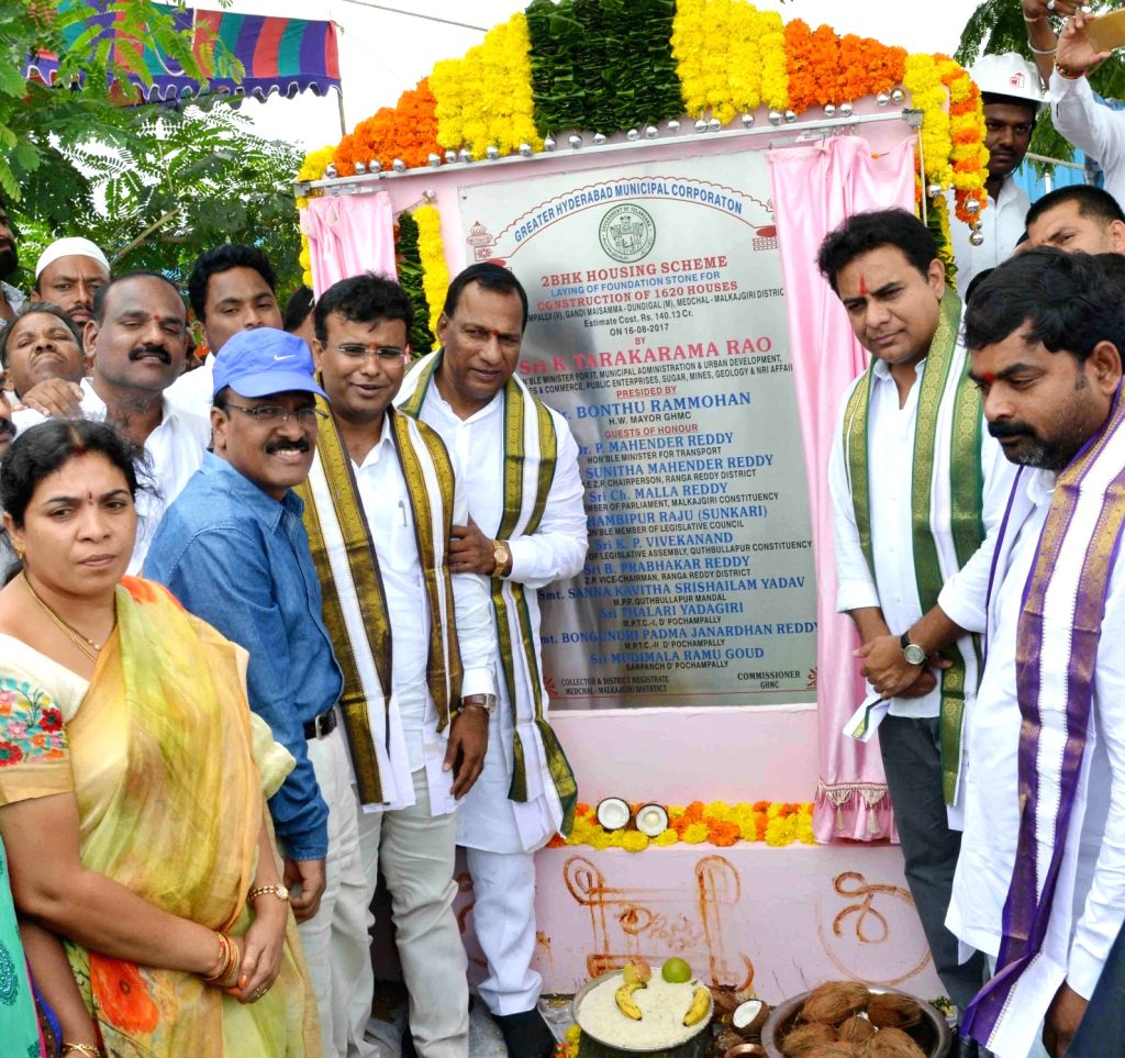 Telangana IT minister KT Rama Rao lays the foundation stone for two bed room houses for the weaker section at Medchal district of Telangana on Aug 16, 2017. - K and Rao