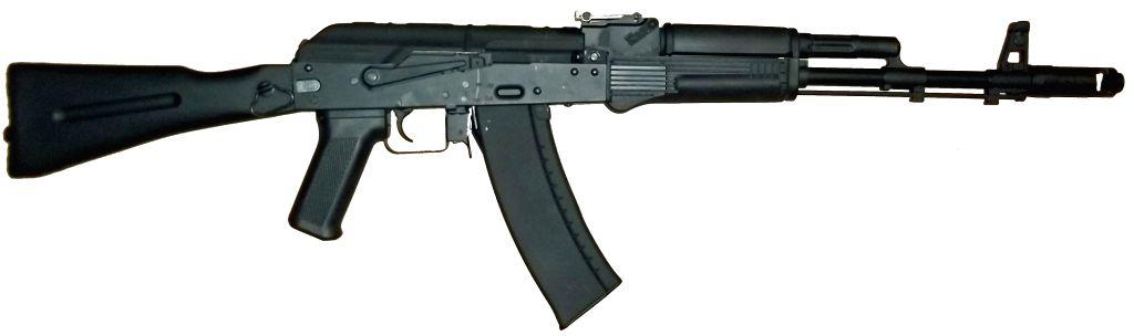 Telangana man fires with AK 47 at neighbour