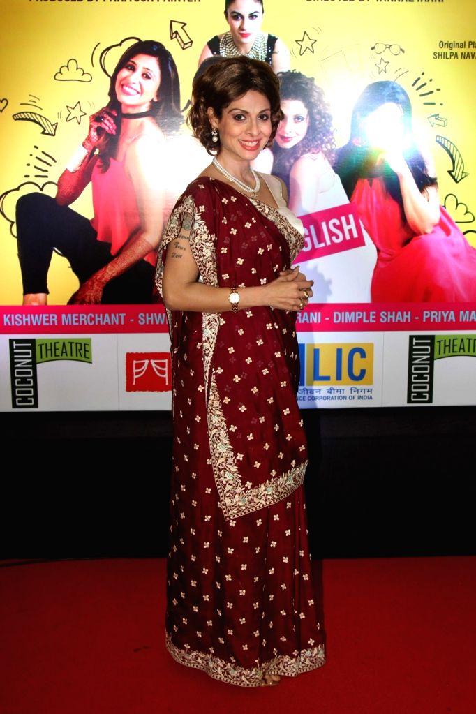 Television actor Tanaaz Irani during the premiere of English play Selfie in Mumbai, on August 12, 2016. - Tanaaz Irani