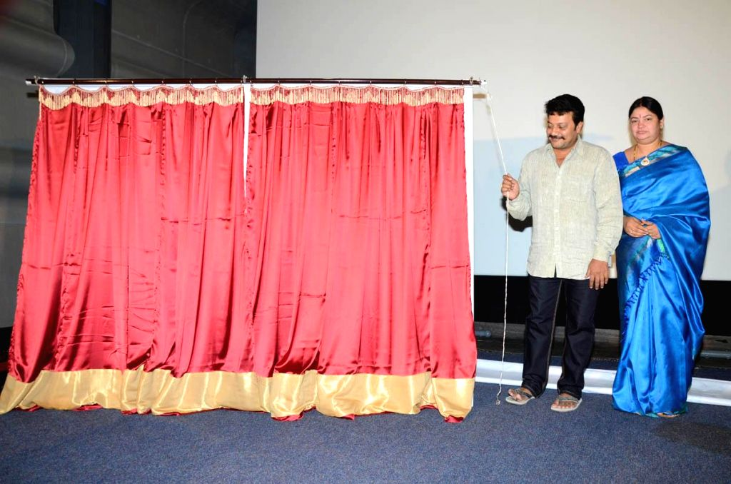 Telugu film Gaalipatam logo and first Look release programme held at Prasad Preview Theatre on Monday 16, June night.