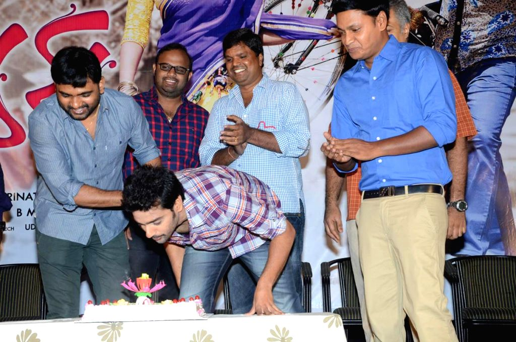 Telugu film `Lovers Teaser` launch .