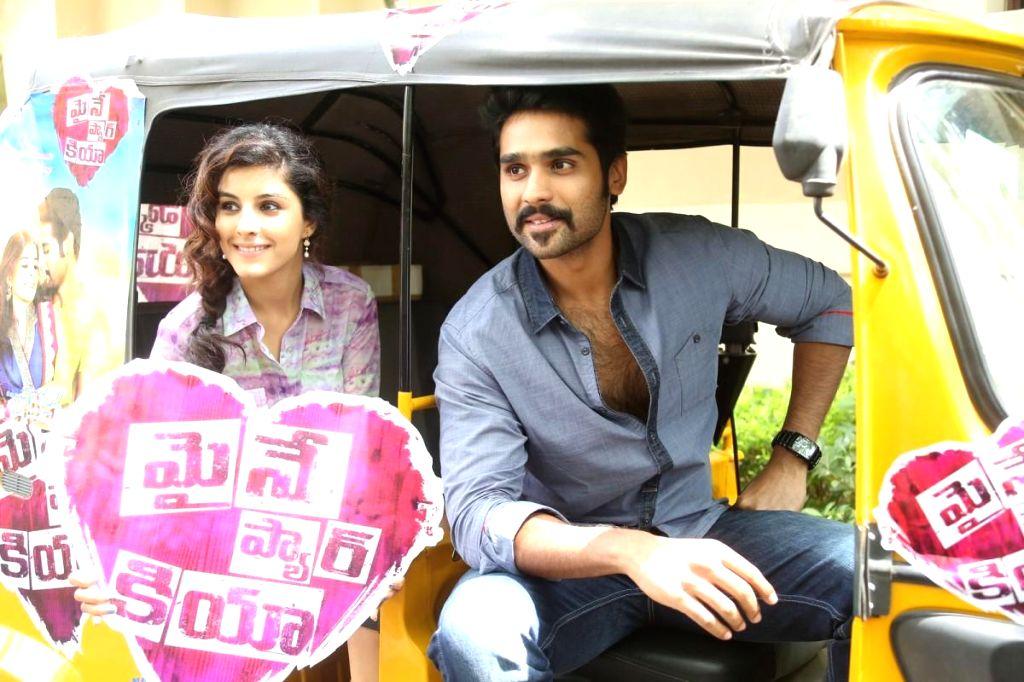 Telugu film Maine Pyar Kiya Unit auto ride.