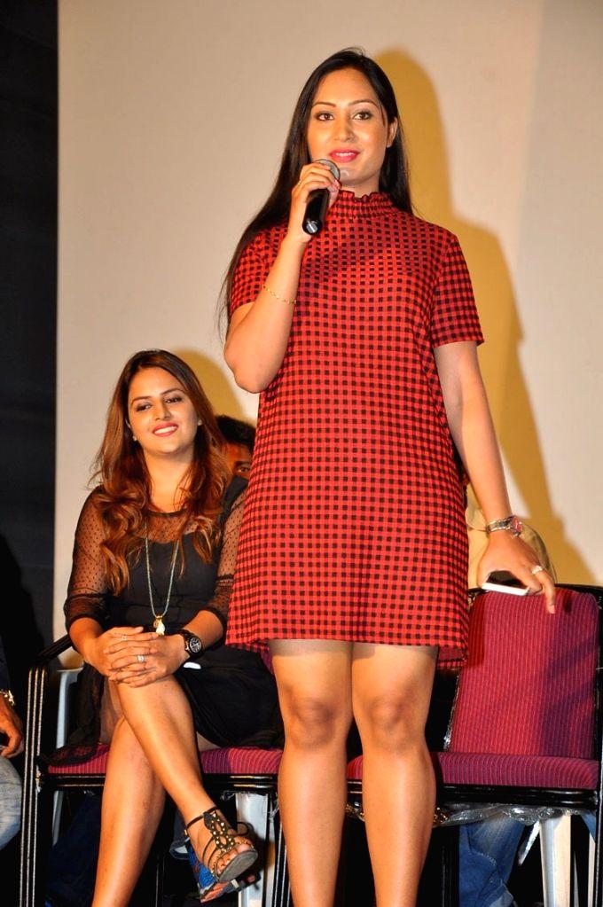Telugu film  Oo Pe Ku Ha Press Meet