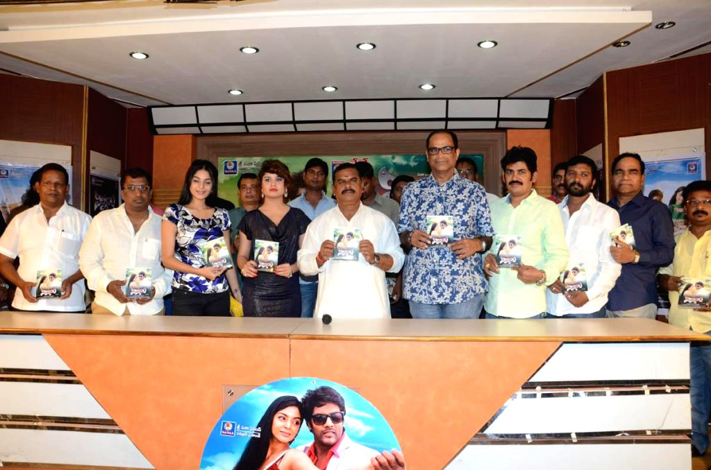 Telugu film `Vilasam` audio release.