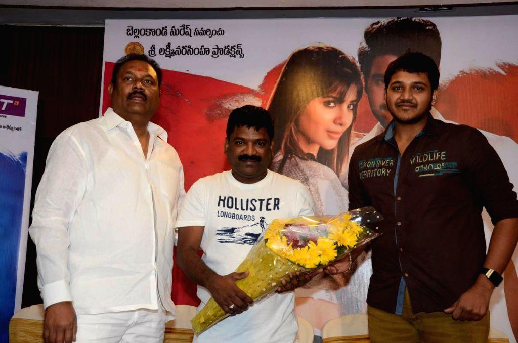 Telugu movie `Alludu Seenu` film platinum disc function.