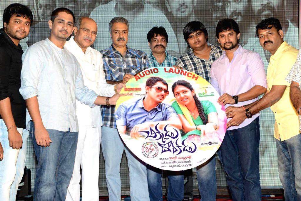 Telugu movie `Chikkadu Dorakadu` audio release.