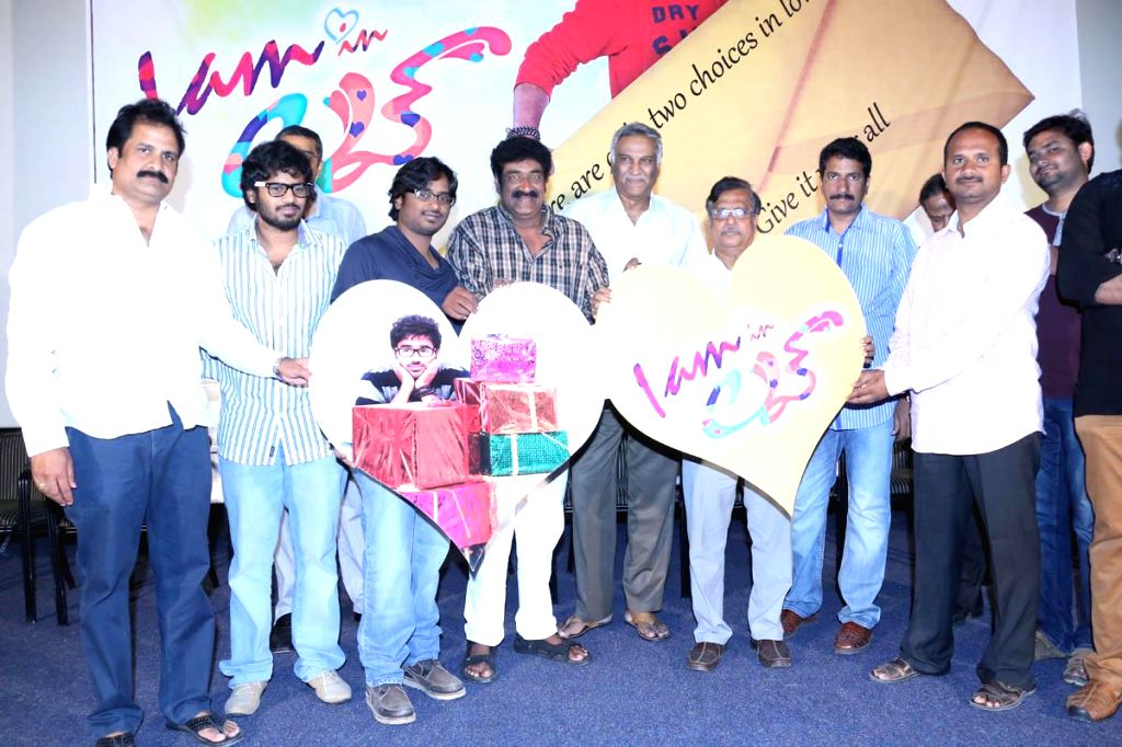 Telugu movie I Am In Love logo launch held at Prasad Labs in Hyderabad on July 17, 2014.