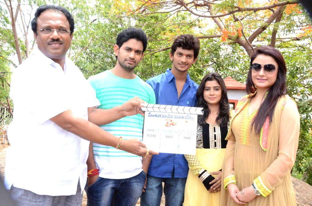 Telugu movie `Naaku Koncham` launched.