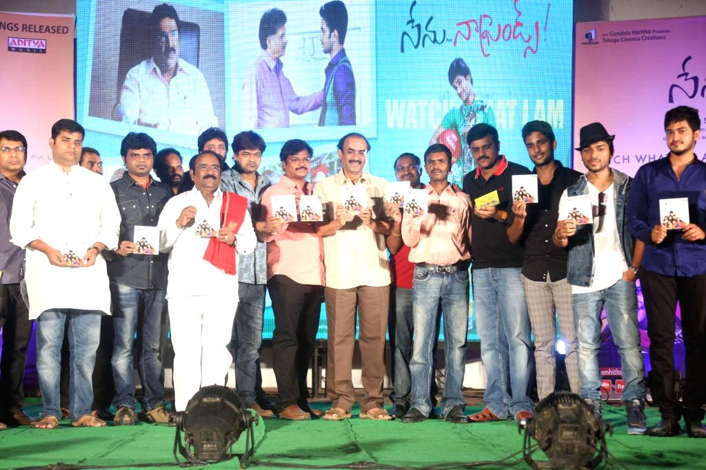 Telugu movie `Nenu Naa Girl Friend` audio release.