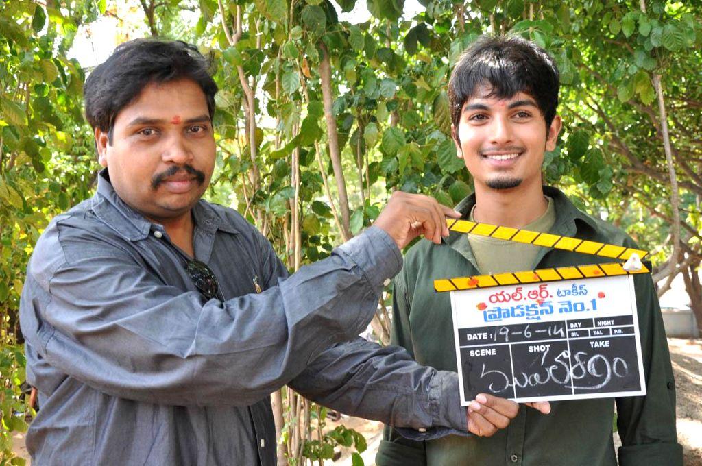 Telugu movie of Paramesh, Paddu, Phani and Lakshmi Priya acting new fim launched.
