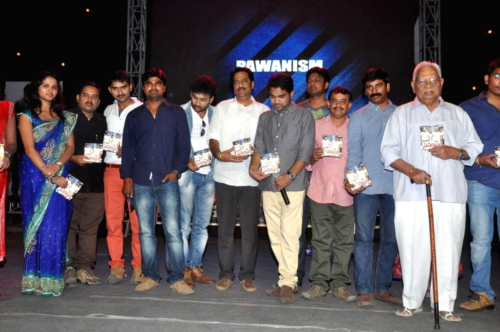 Telugu Movie `Pawanism` audio release function.