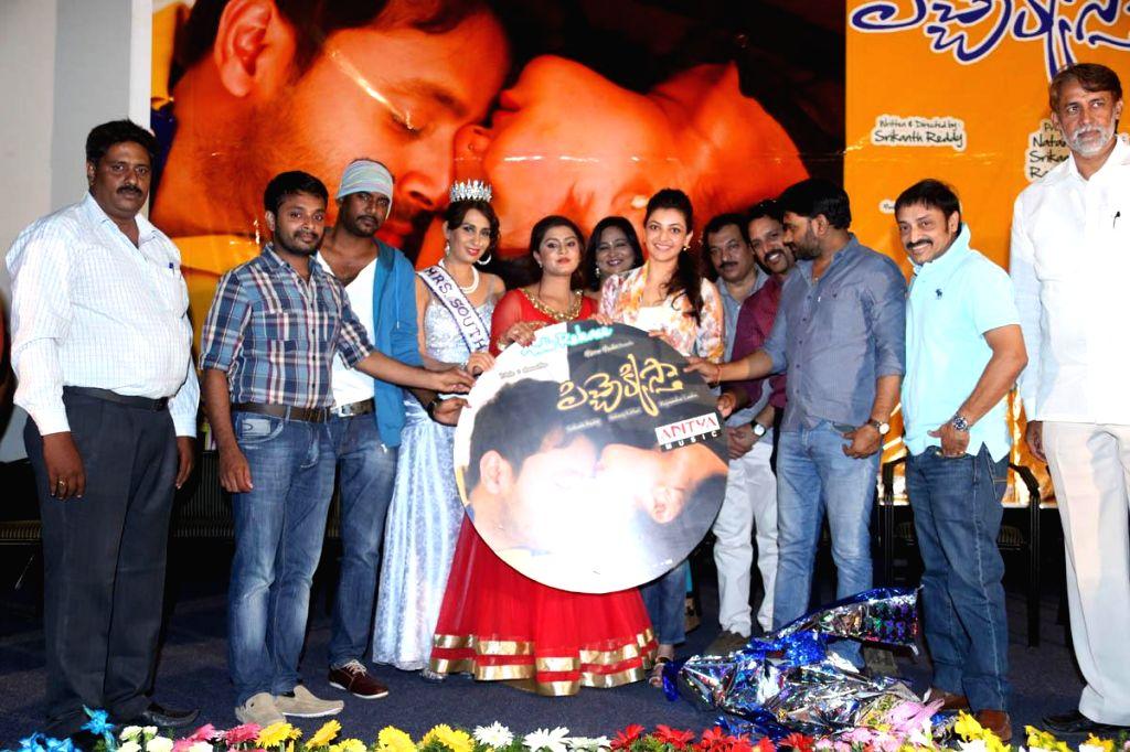 Telugu movie `Picchekkista` audio release function.