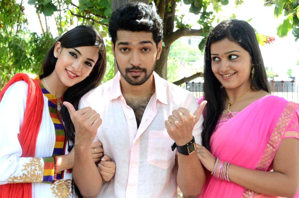 Telugu movie `Tippu` Stills.